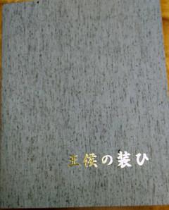 Dsc_0450_2